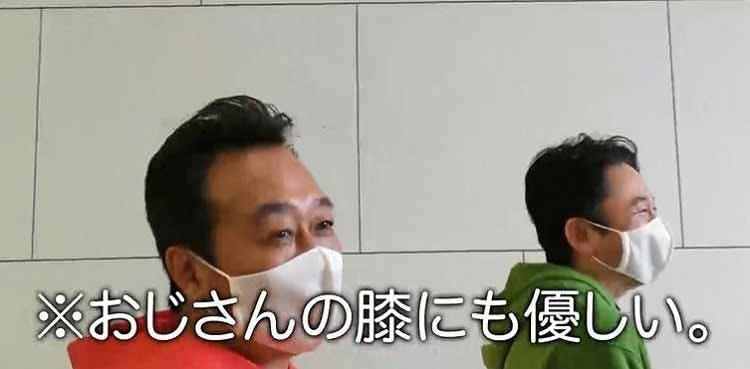 ariyoshi_20210403_02.jpg