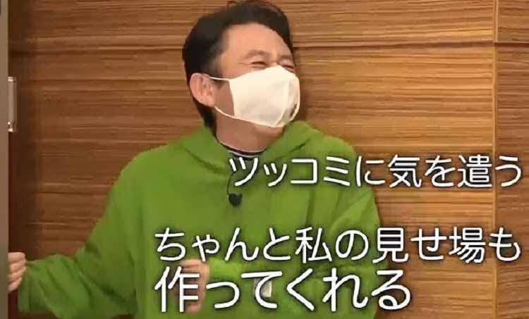 ariyoshi_20210403_04.jpg