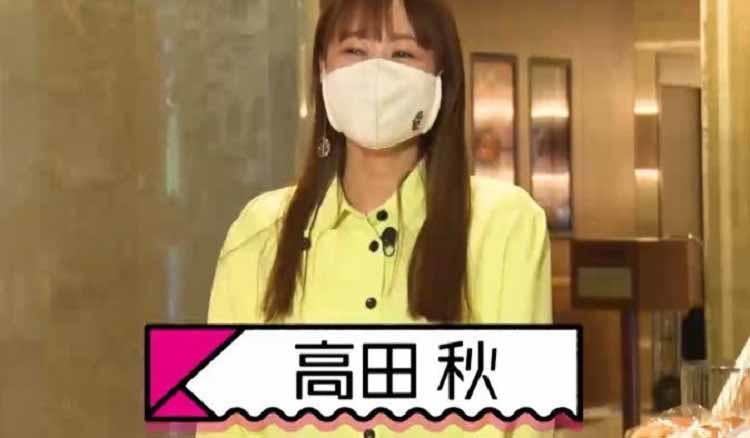ariyoshi_20210417_02.jpg
