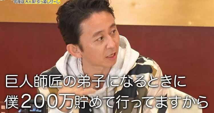 ariyoshi_20210424_04.jpg