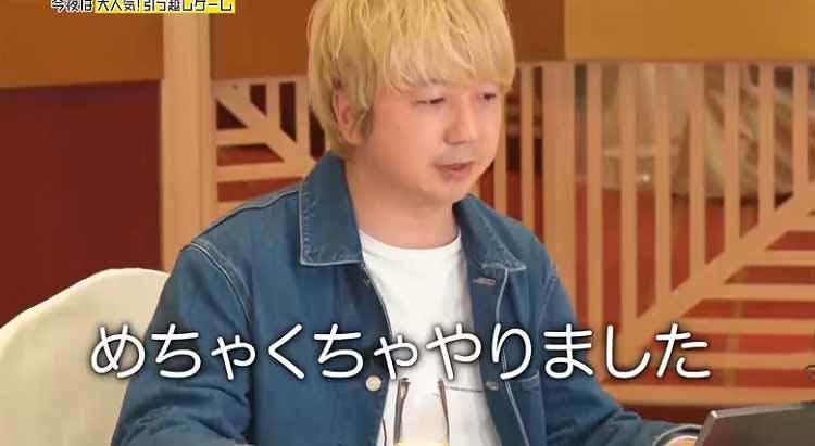 ariyoshi_20210424_08.jpg