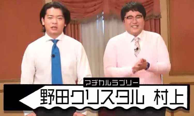 ariyoshi_20210501_02.jpg