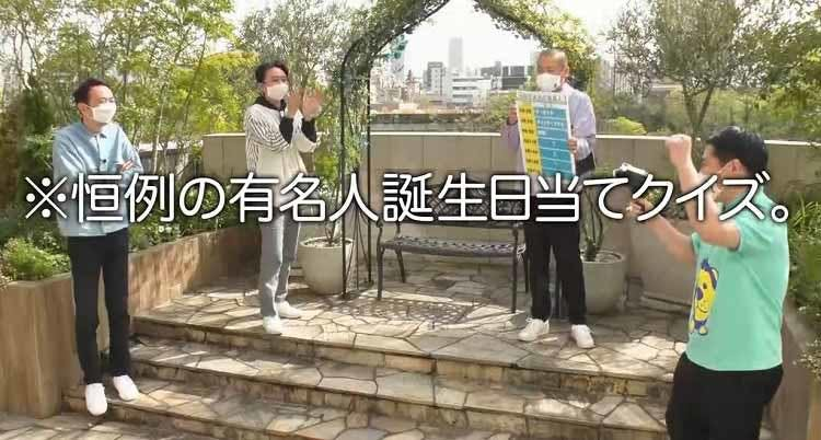 ariyoshi_20210508_01.jpg