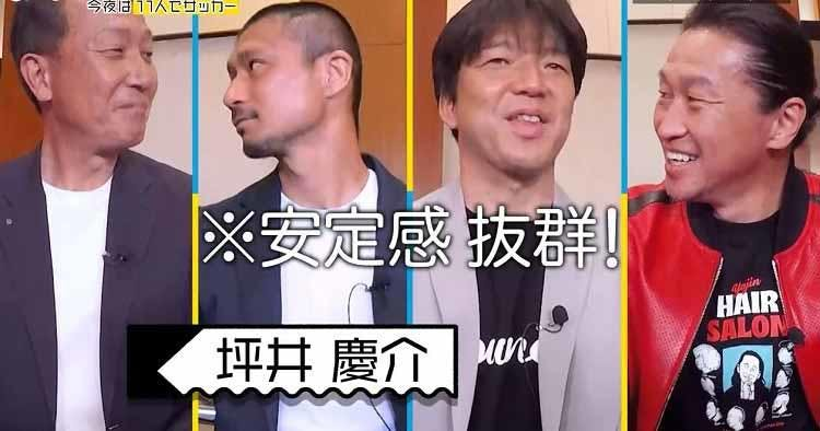 ariyoshi_20210515_04.jpg