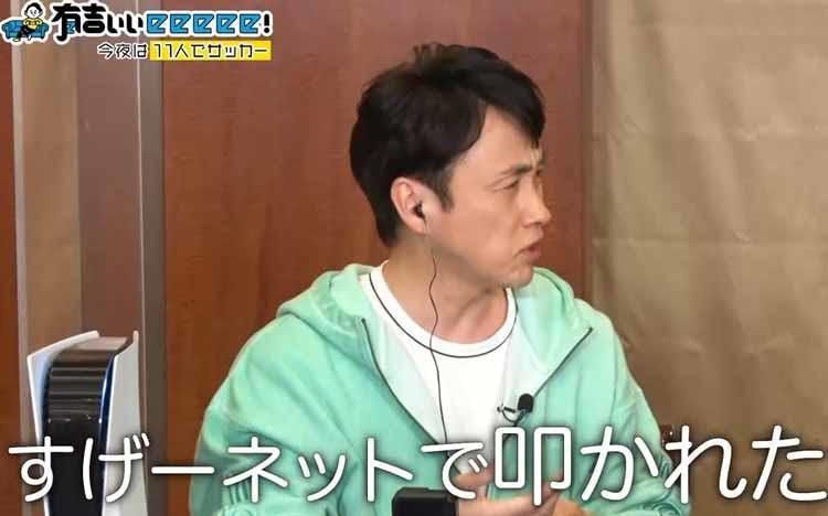 ariyoshi_20210515_08.jpg