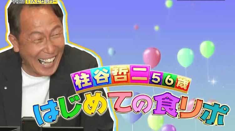ariyoshi_20210515_09.jpg