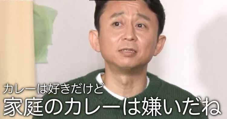 ariyoshi_20210605_02.jpg
