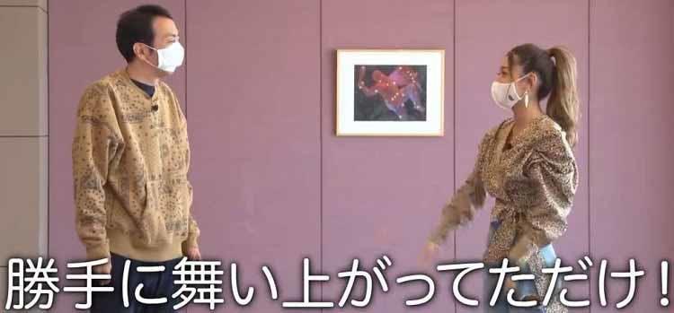 ariyoshi_20210605_04.jpg
