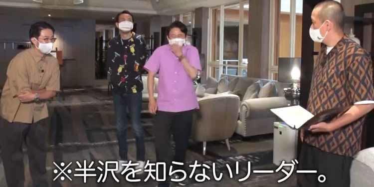 ariyoshi_20210717_02.jpg