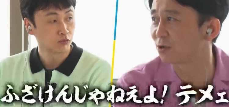 ariyoshi_20210717_05.jpg