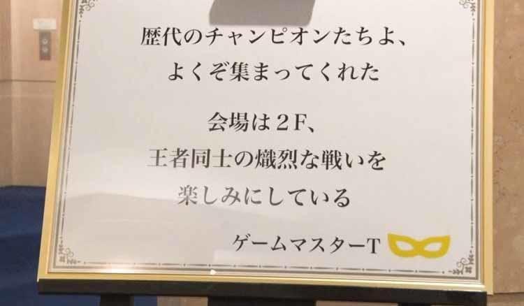 ariyoshi_20210918_03.jpg