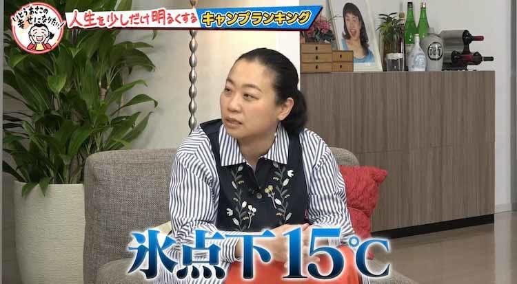 asako_20210216_03.jpg