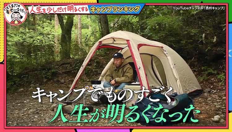 asako_20210216_04.jpg