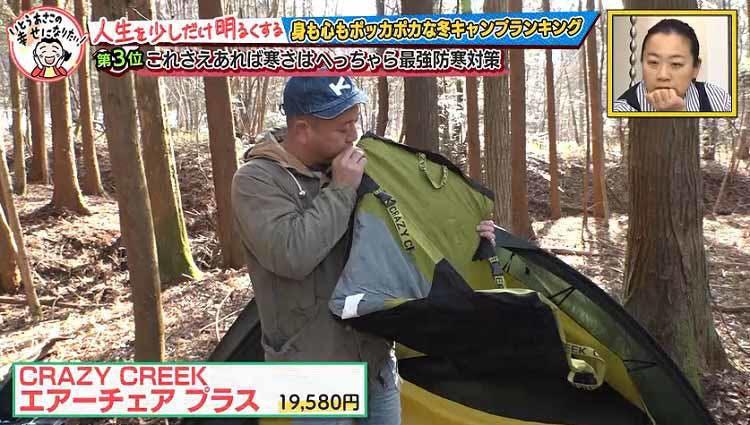 asako_20210216_05.jpg