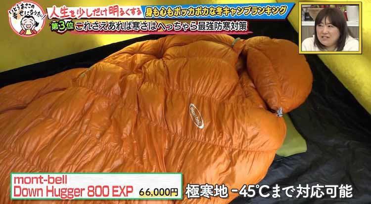 asako_20210216_06.jpg