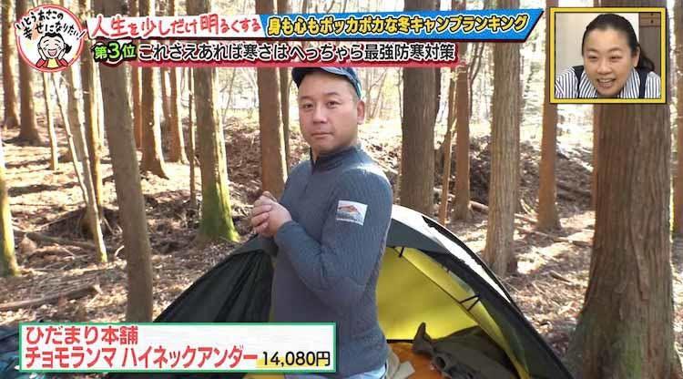asako_20210216_08.jpg