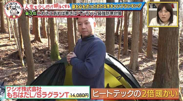 asako_20210216_09.jpg