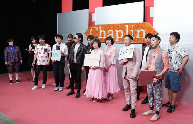 chaplin_20180526_00.jpg