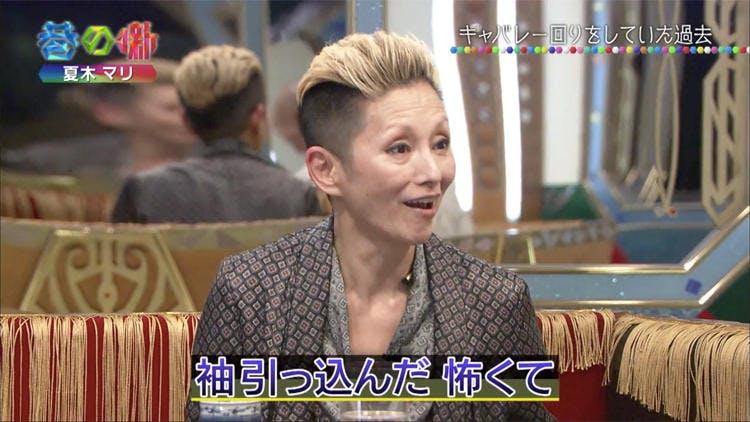 chimata_0228_03.jpg