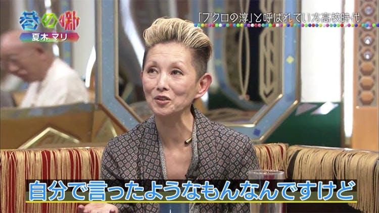 chimata_0228_05.jpg