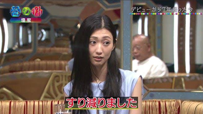 chimata_1025_01.jpg