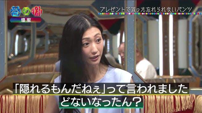chimata_1025_05.jpg