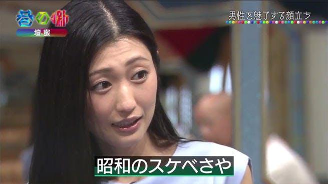 chimata_1025_08.jpg