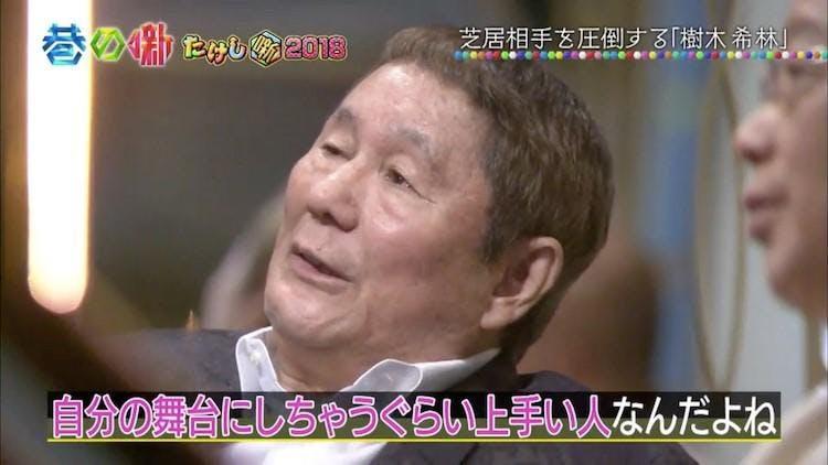 chimata_1228_03.jpg