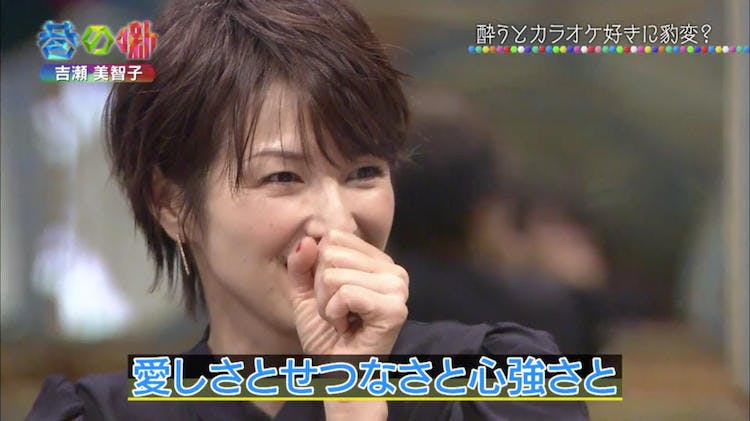 chimata_20180328_05.jpg