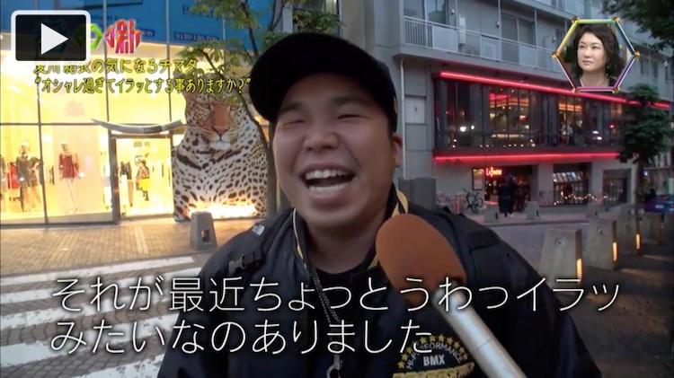 chimata_20180516_01.jpg