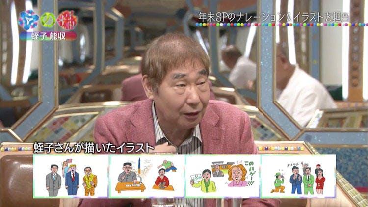 chimata_20180523_02.jpg