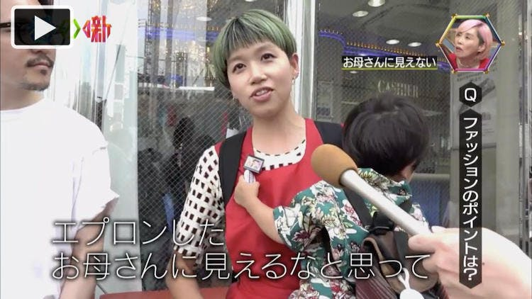 chimata_20180801_01.jpg
