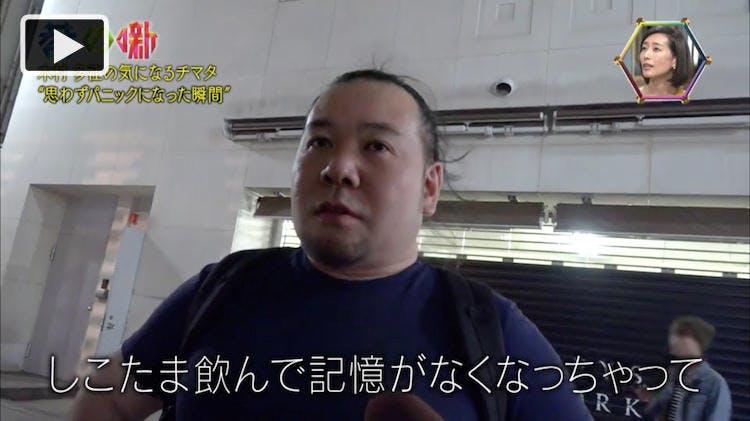 chimata_20180919_01.jpg