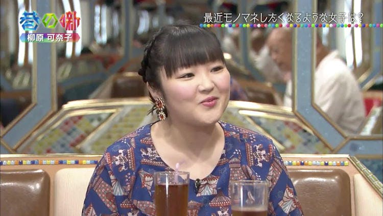chimata_20180926_04.jpg