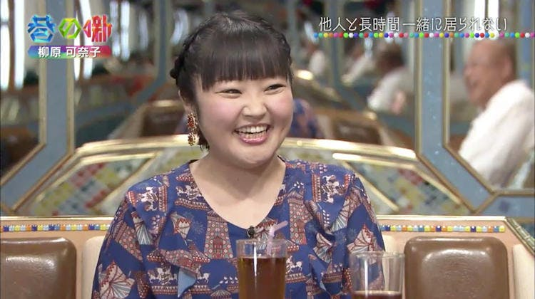chimata_20180926_06.jpg