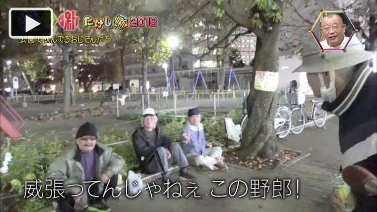 chimata_20181228_01.jpg