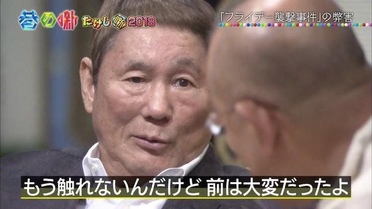 chimata_20181228_04.jpg