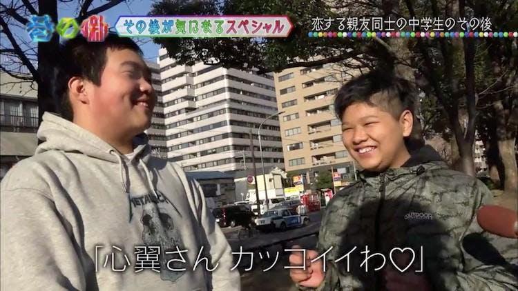 chimata_20190109_03.jpg