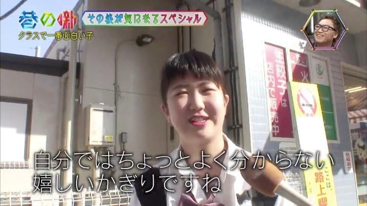 chimata_20190111_02.jpg
