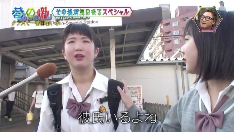chimata_20190111_03.jpg