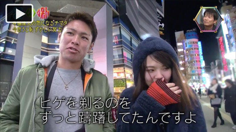 chimata_20190123_01.jpg