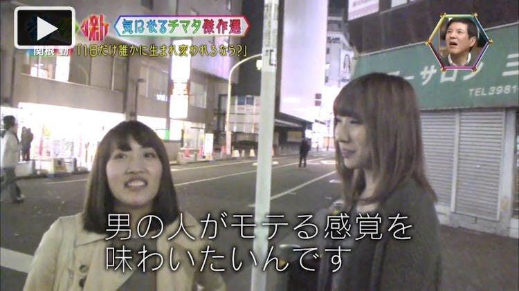 chimata_20190130_01.jpg