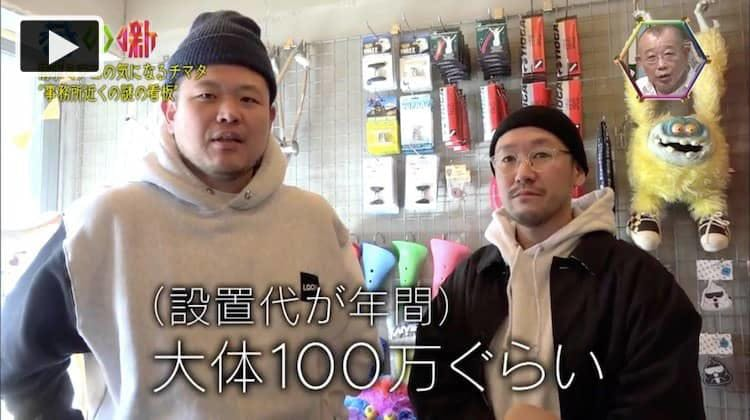 chimata_20190313_01.jpg