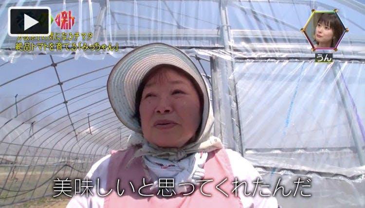 chimata_20190522_01.jpg