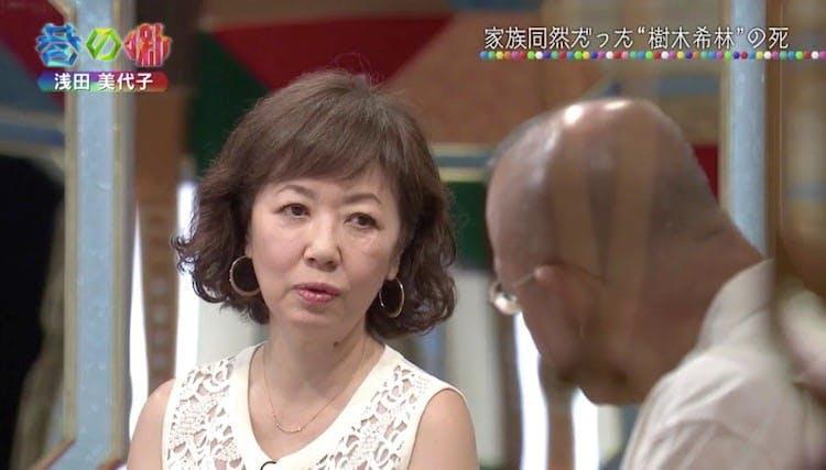 浅田美代子に暴露! 鶴瓶に「安そうな土地ね...」と言い放った国民的名 ...