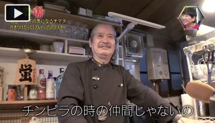 chimata_20190620_01_b.jpg