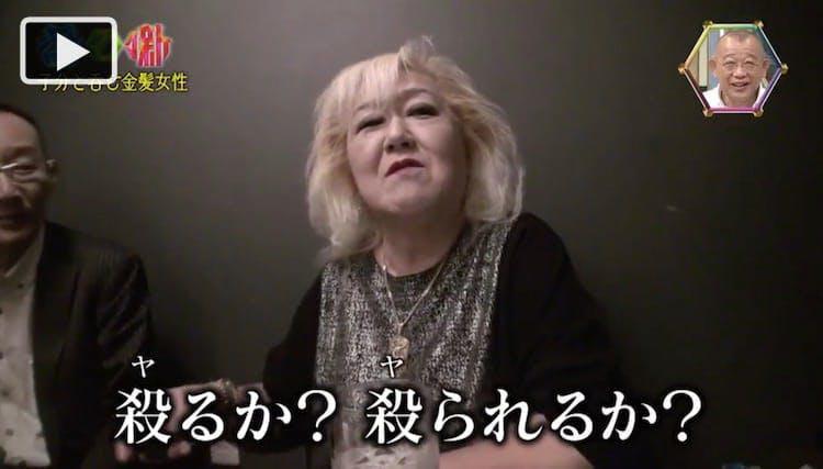 chimata_20190703_01.jpg