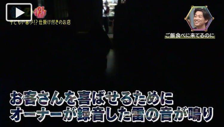chimata_20190710_01.jpg