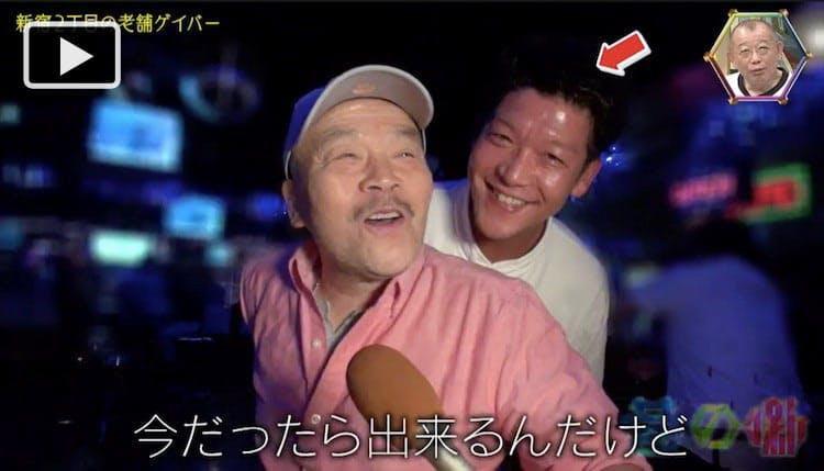 chimata_20190808_01.jpg