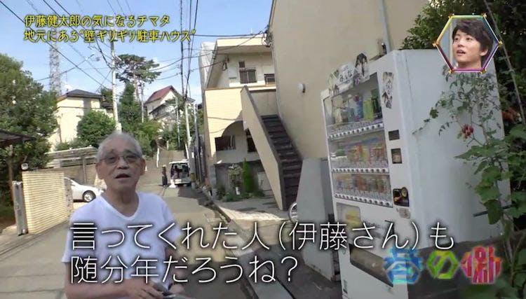 chimata_20190911_image2.jpeg